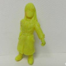 Figuras de Goma y PVC: DRAGON BALL MATUGOMA. Lote 151898560