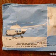 Figuras de Goma y PVC: MONTAPLEX HELICOPTERO SOBRE CON DEFECTO. Lote 153712730
