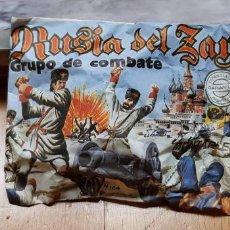 Figuras de Goma y PVC: ANTIGUO JUEGO MONTAPLEX RUSIA DEL ZAR GRUPOS DE COMBATE. Lote 153919382