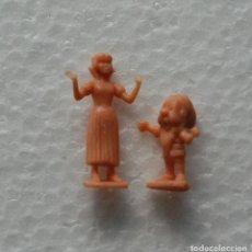 Figuras de Goma y PVC: RARO!! LOTE FIGURA DUNKIN PREMIUM ENANITO Y BLANCANIEVES - BLANCANIEVES Y LOS 7 ENANITOS.. Lote 155701378