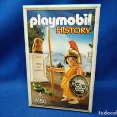 Figuras de Goma y PVC: PLAYMOBIL ATENEA DIOSA GRIEGA REF 9150. Lote 156662566