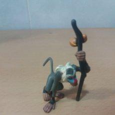 Figuras de Goma y PVC: FIGURA REY LEON. Lote 160928784