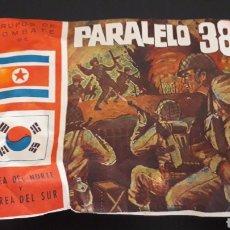 Figuras de Goma y PVC: PARALELO 38, SOBRE MONTAPLEX MONTA-PLEX, GRUPOS DE COMBATE, COREA DEL NORTE Y DEL SUR, AÑOS 60-70.. Lote 168402468