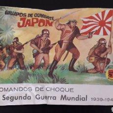 Figuras de Goma y PVC: GRUPOS DE COMBATE JAPON, SOBRE MONTAPLEX MONTA-PLEX, 2ª SEGUNDA GUERRA MUNDIAL, AÑOS 60-70.. Lote 168402780