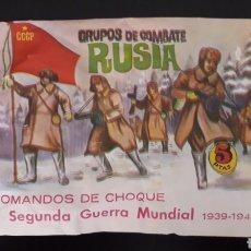 Figuras de Goma y PVC: GRUPOS DE COMBATE RUSIA, SOBRE MONTAPLEX MONTA-PLEX, 2ª SEGUNDA GUERRA MUNDIAL, AÑOS 60-70.. Lote 168402816