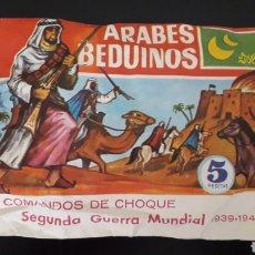 Figuras de Goma y PVC: ARABES BEDUINOS, SOBRE MONTAPLEX MONTA-PLEX, 2ª SEGUNDA GUERRA MUNDIAL, AÑOS 60-70.. Lote 168402880