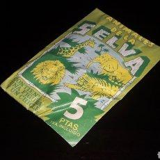 Figuras de Goma y PVC: DUNKIN SOBRE ANIMALES DE LA SELVA. CONTIENE UNA FIGURA Y UN CHICLE. NO COMER!! ORIGINAL AÑOS 70-80. Lote 170251844