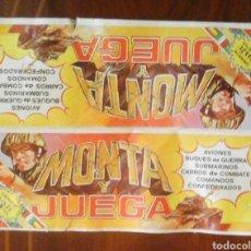 Figuras de Goma y PVC: BAYJU - CARTONES PUBLICIDAD. Lote 170942592