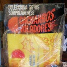 Figuras de Goma y PVC: BOLSA SOBRES CACHARROS VOLADORES. Lote 171410989