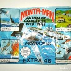 Figuras de Goma y PVC: SOBRE MONTAPLEX EXTRA Nº 46 MONTAMAN AVIÓN DE COMBATE - SOBRE CERRADO. Lote 207885587