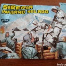 Figuras de Goma y PVC: SOBRE MONTAPLEX SIBERIA INFIERNO HELADO. N 1013. Lote 176425430