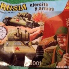 Figuras de Goma y PVC: SOBRE RUSIA EJERCITO Y ARMAS. Lote 177715867