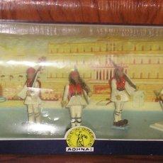 Figuras de Goma y PVC: CAJA SIN ABRIR SOLDADOS REALES GRIEGOS DE AOHNA MADE IN GREECE. Lote 178928616