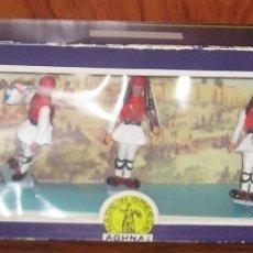 Figuras de Goma y PVC: CAJA SIN ABRIR SOLDADOS REALES GRIEGOS DE AOHNA MADE IN GREECE. Lote 178928768
