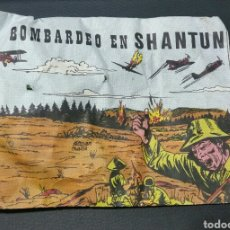 Figuras de Goma y PVC: RARISIMO SOBRE CERRADO TIPO MONTAPLEX BOMBARDEO EN SHANTUN. Lote 181082285