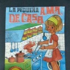 Figuras de Goma y PVC: SOBRE CERRADO LA PEQUEÑA AMA DE CASA SERJAN TIPO MONTAPLEX. Lote 183335020