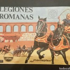 Figuras de Goma y PVC: RARO Y DIFÍCIL SOBRE VACÍO MONTAPLEX LEGIONES ROMANAS 155. Lote 184660073