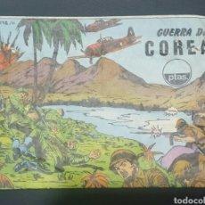 Figuras de Goma y PVC: SOBRE VACÍO HOBBY-PLAST GUERRA DE COREA 1012/C MONTAPLEX. Lote 184719427