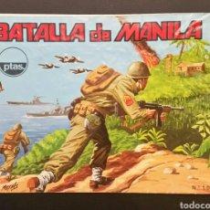 Figuras de Goma y PVC: SOBRE VACÍO HOBBY-PLAST BATALLA DE MANILA 1016 MONTAPLEX. Lote 184725761