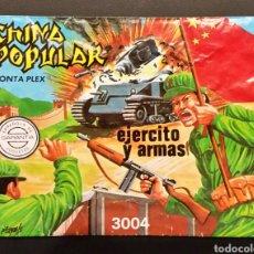 Figuras de Goma y PVC: SOBRE VACÍO MONTAPLEX CHINA POPULAR EJÉRCITO Y ARMAS 3004. Lote 185913320