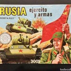 Figuras de Goma y PVC: SOBRE VACÍO MONTAPLEX RUSIA EJÉRCITO Y ARMAS 3001. Lote 185913942