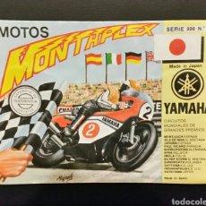 Figuras de Goma y PVC: SOBRE VACÍO MONTAPLEX MOTO YAMAHA SERIE 500 NÚMERO 4. Lote 185914660