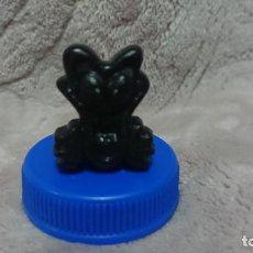Figuras de Goma y PVC: FIGURA GOGO GOGOS MAGIC BOX , PRIMERA GENERACIÓN . Lote 187123045