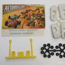 Figuras de Goma y PVC: MONTAPLEX - SOBRE AUTOMOVILISMO SERIE 200 COMPLETO - PERTENECE AL Nº 202 ESTE SIN NUMERAR. Lote 187328962