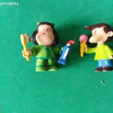 Figuras de Goma y PVC: MUÑECOS GOMA MAFALDA Y FELIPE. Lote 187562696