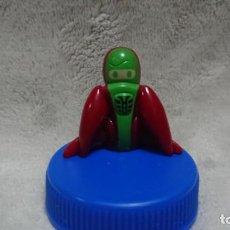 Figuras de Borracha e PVC: FIGURA GOGO, GOGOS, MAGIC BOX. Lote 227981805