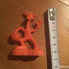 Figuras de Goma y PVC: FIGURA JIRAFA KELLOGS. Lote 191222002