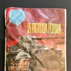 Figuras de Goma y PVC: RARO SOBRE CERRADO TIPO MONTAPLEX LA PATRULLA PERDIDA. Lote 191284688