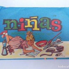 Figuras de Goma y PVC: SOBRE - NIÑAS , MONTA-PLEX O SIMILAR, AÑOS 60 SIN ABRIR . ( VER FOTOS ADICIONAL). Lote 194507286