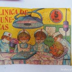 Figuras de Goma y PVC: SOBRE - CLÍNICA DE MUÑECAS , MONTA-PLEX O SIMILAR, AÑOS 60 SIN ABRIR . ( VER FOTOS ADICIONAL). Lote 194507515
