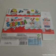 Figuras Kinder: BOÎTE ESPAGNE KINDER FERRERO PETS MASCOTAS 2 CAJA BOX EMPTY SPAIN SPANISH . Lote 195230400