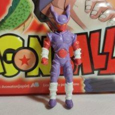 Figuras de Goma y PVC: DRAGON BALL FIGURA B.S/.T.A 1989. BOLA DE DRAGON. BOLA DE DRAC. Lote 195438841