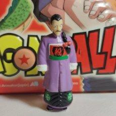 Figuras de Goma y PVC: DRAGON BALL FIGURA B.S/.T.A 1989. BOLA DE DRAGON. BOLA DE DRAC. Lote 195438920