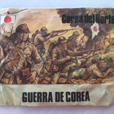 Figuras de Goma y PVC: MONTAPLEX GUERRA DE COREA COREA DEL NORTE SIN ABRIR A ESTRENAR. Lote 197542100
