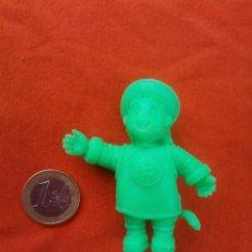 Figuras de Goma y PVC: FIGURA DRAGON BALL. Lote 200269648
