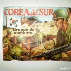 Figuras de Goma y PVC: SOBRE MONTAPLEX Nº 162 COREA DEL SUR - SOBRE CERRADO. Lote 202312067