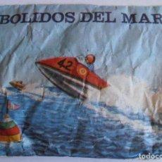 Figuras de Goma y PVC: SOBRE SORPRESA --- BOLIDOS DEL MAR. Lote 209160911