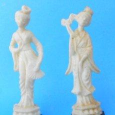 Figuras de Goma y PVC: DOS PRECIOSAS CHINAS - RISKA - JECSAN - REAMSA - PECH - CAFES MAURICE. Lote 209751653
