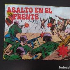 Figuras de Goma y PVC: SOBRE CERRADO ASALTO EN EL FRENTE DE ALFREDO LOSADA TIPO A MONTAPLEX. Lote 211621126