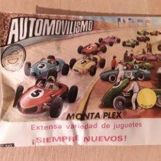 Figuras de Goma y PVC: MONTAPLEX AUTOMOVILISMO 202 SOBRE SIN ABRIR. Lote 212614257