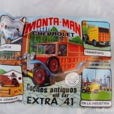 Figuras de Goma y PVC: MONTA-MAN MONTAPLEX CHEVROLET COCHES ANTIGUOS OLD CAR EXTRA 41 SOBRE SIN ABRIR. Lote 212874811