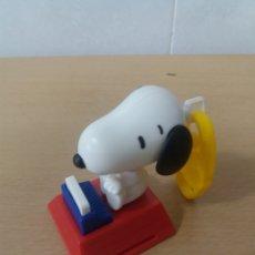 Figuras de Goma y PVC: FIGURA PVC. Lote 214538153