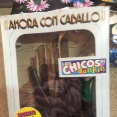 Figuras de Goma y PVC: LOS CHICOS DE DUNKIN CRUZADO. Lote 214692468