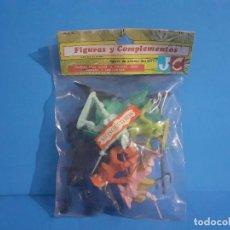 Figuras de Goma y PVC: BLISTER MOSQUETEROS . JECSAN.. Lote 215399185