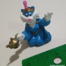 Figuras de Borracha e PVC: FIGURA ALADINA ALADIN ALADDIN LAMPARA MARAVILLOSA MAGICA PVC GOMA MUÑECO PROMOCIONAL. Lote 218257877