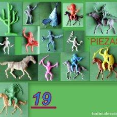 Figuras de Goma y PVC: FIGURAS Y SOLDADITOS DE MAS DE 6 CTM - 12600. Lote 219298322